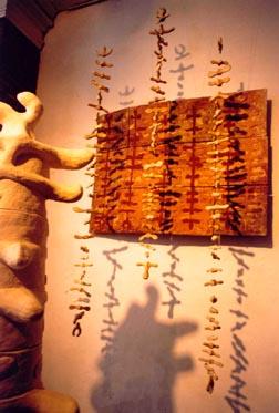 Installatie Wervelwind detail (1996)